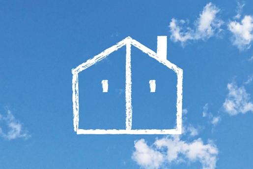 二世帯住宅のお得な話